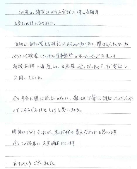 062骨髄異形成症候群15.08.03