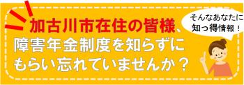 makie_tanaka_kakogawa