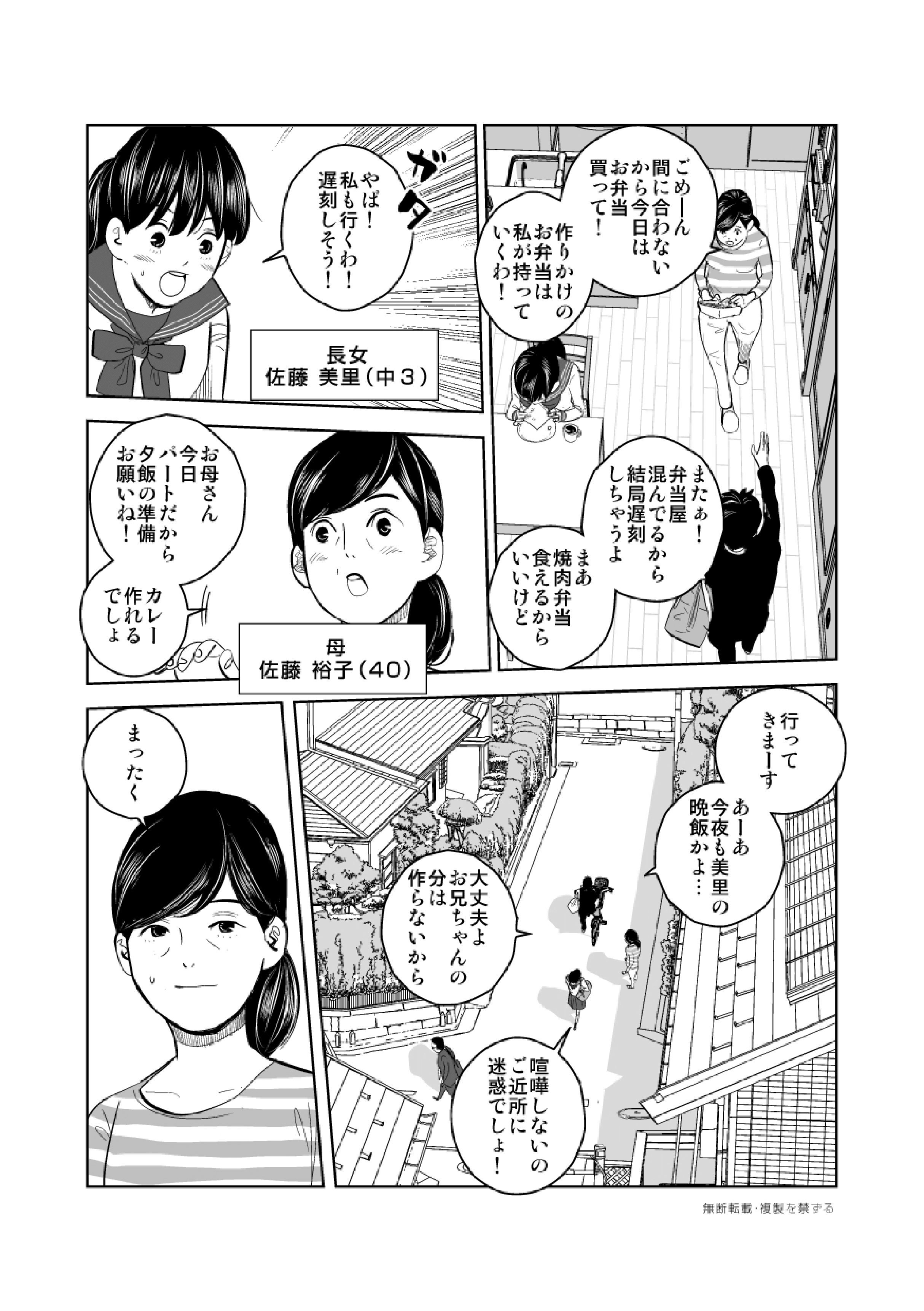 page-1-001