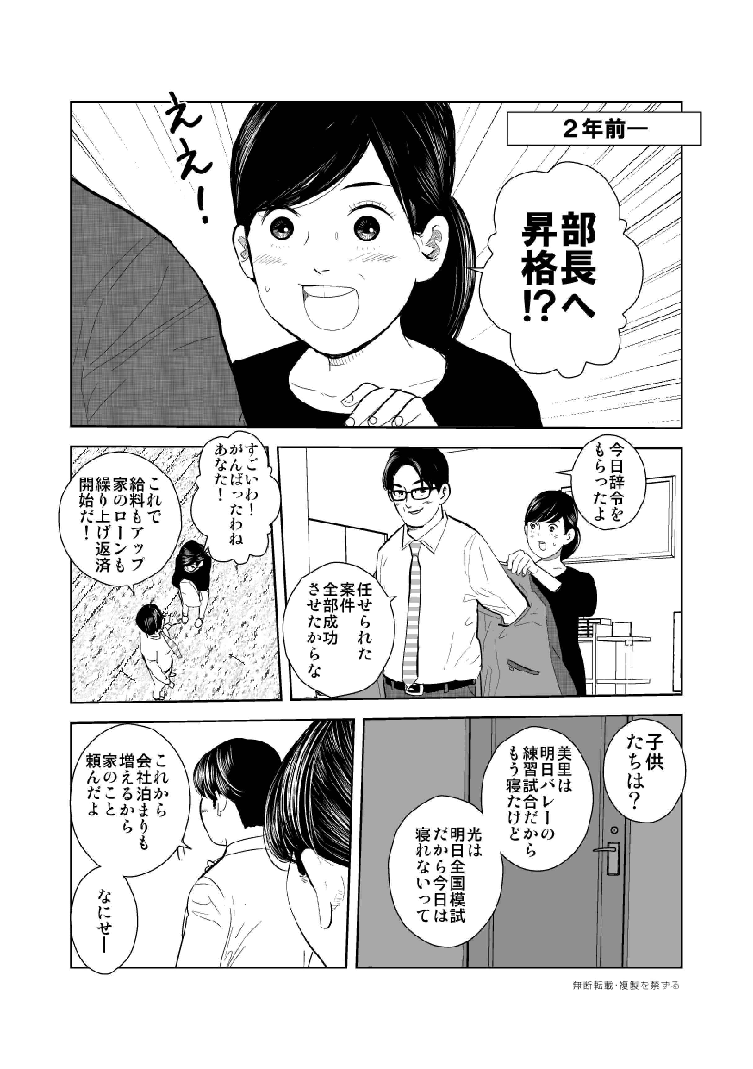 page-4-001