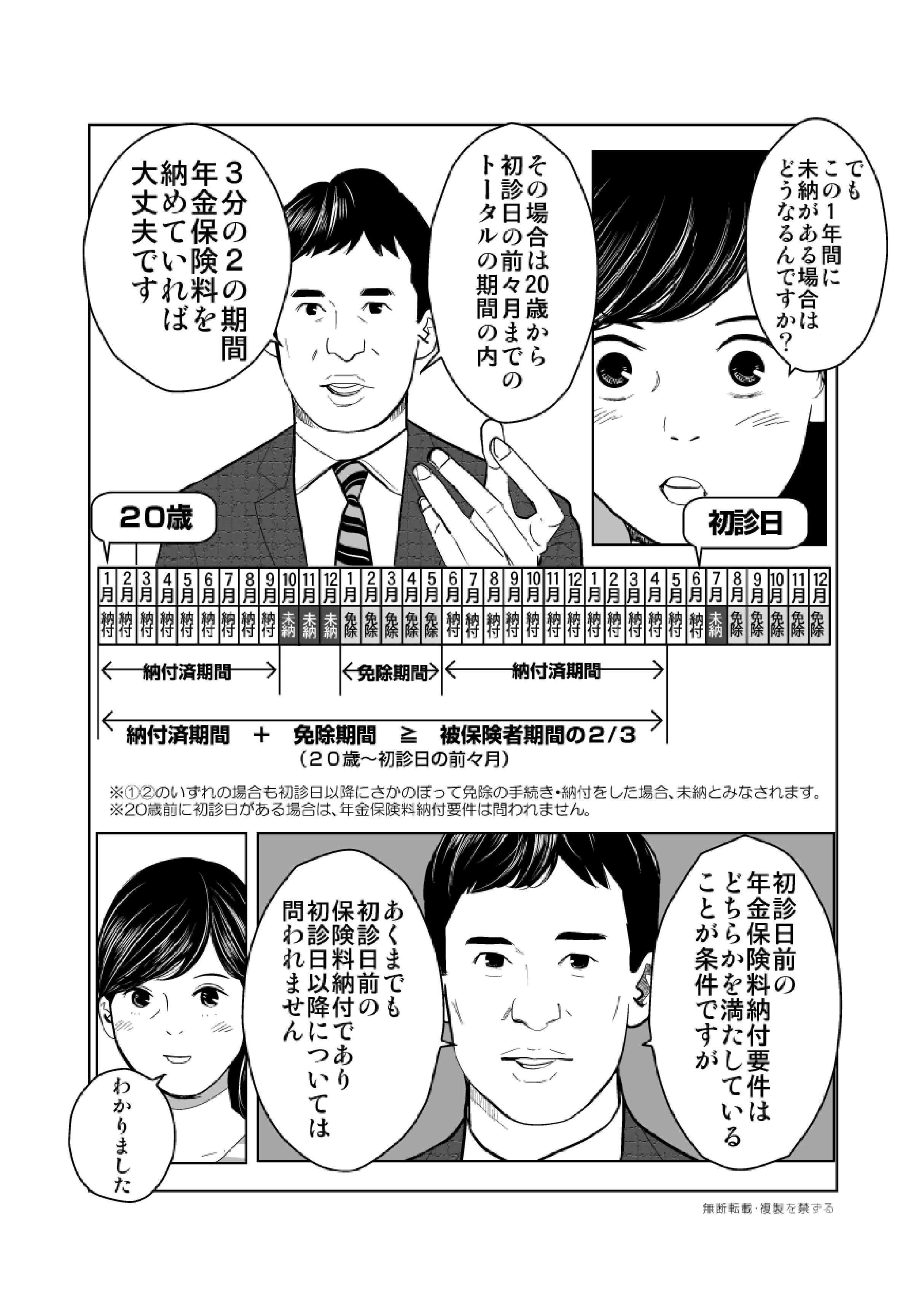 page-16-001