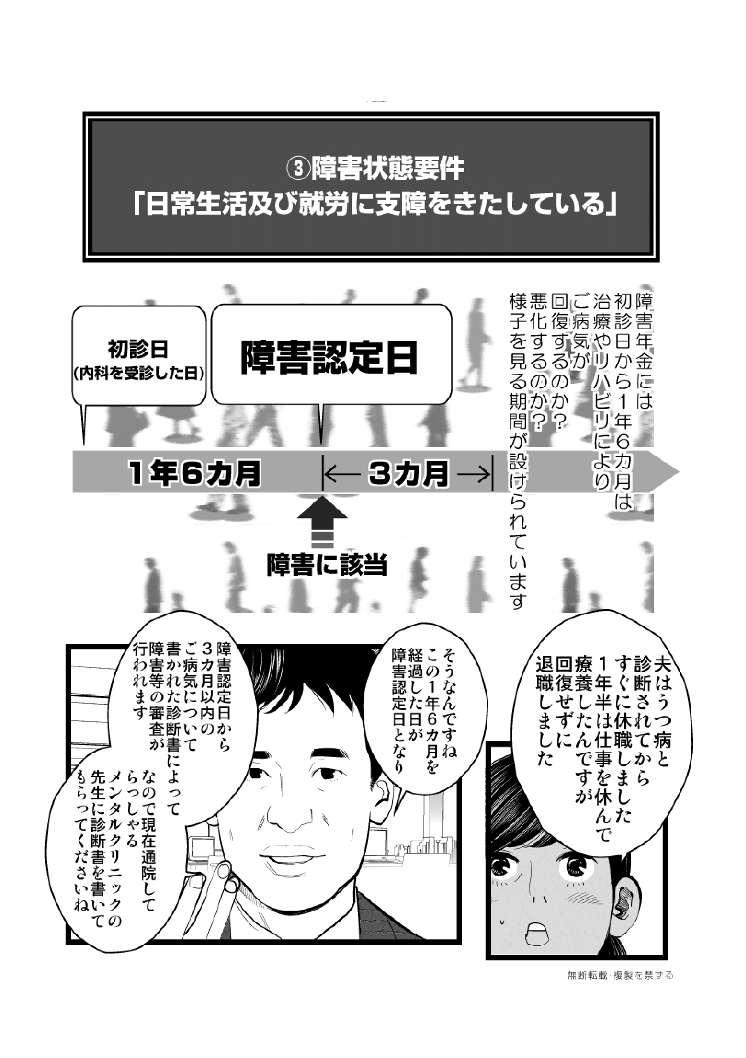 page-17-001