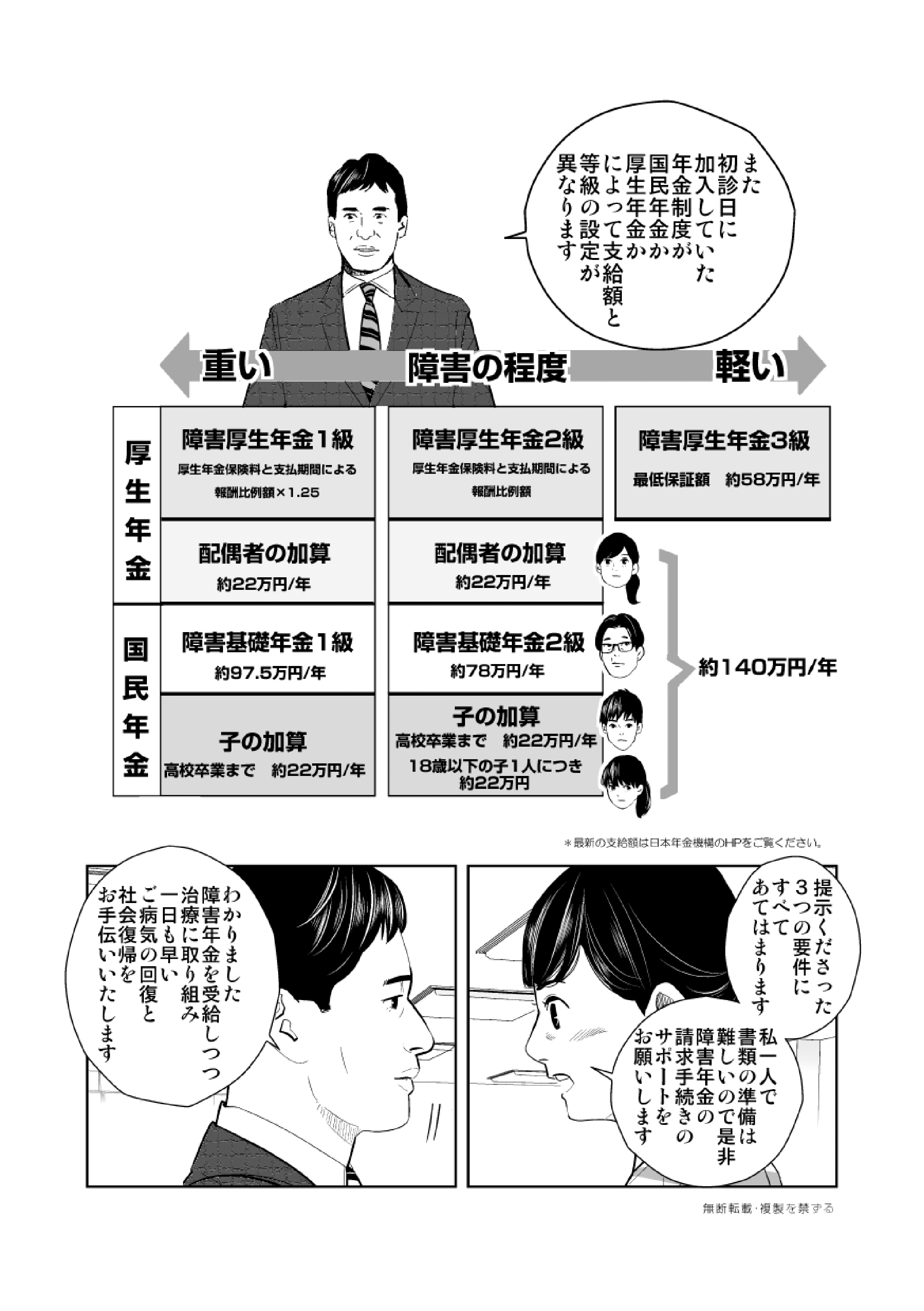 page-20-001