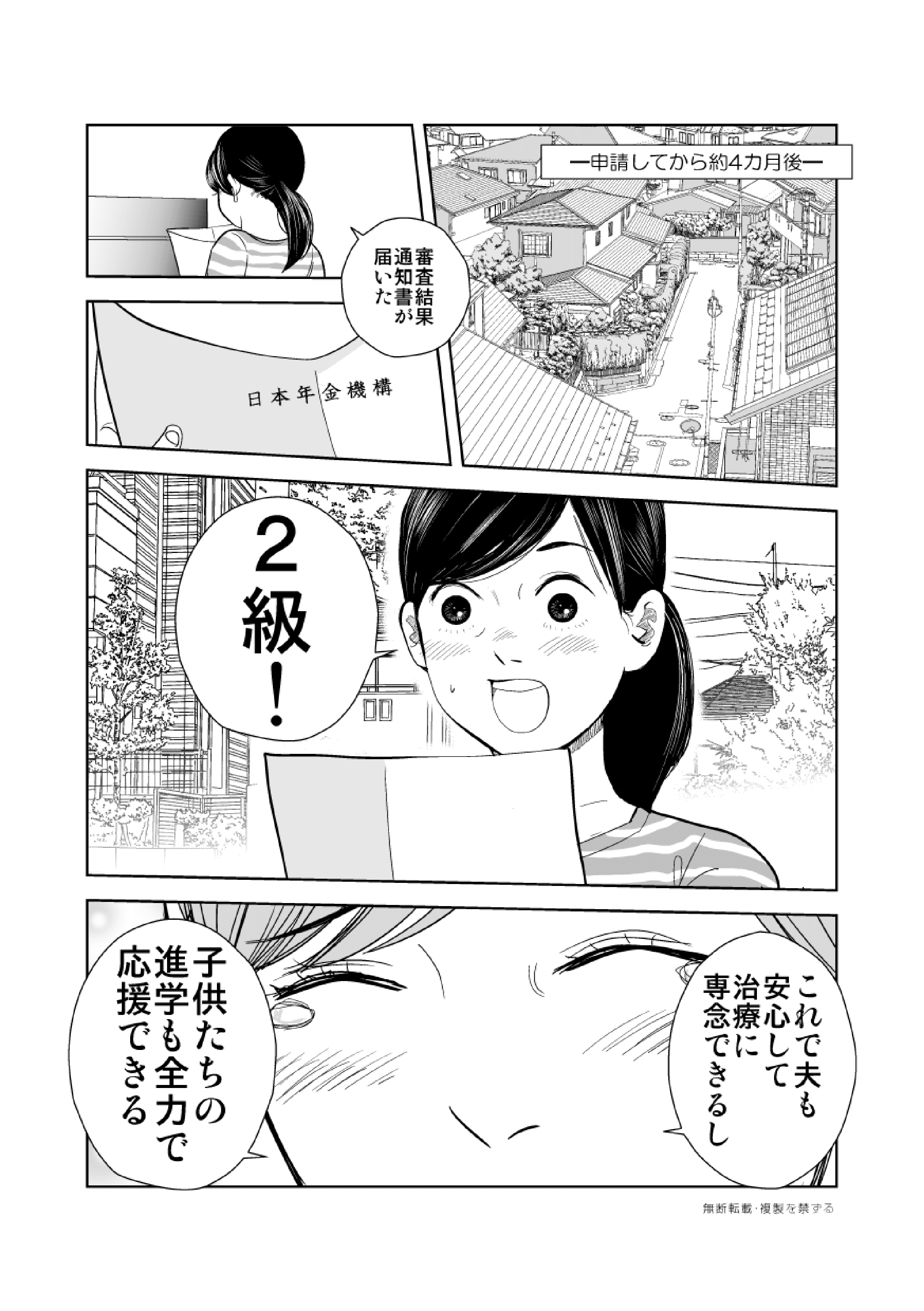 page-23-001